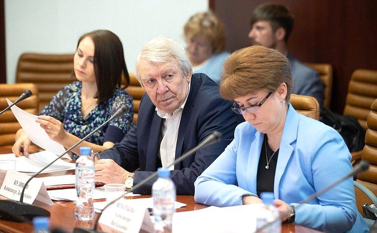 Ззаседание Организационного комитета Всероссийского конкурса «Идеи, преображающие города»