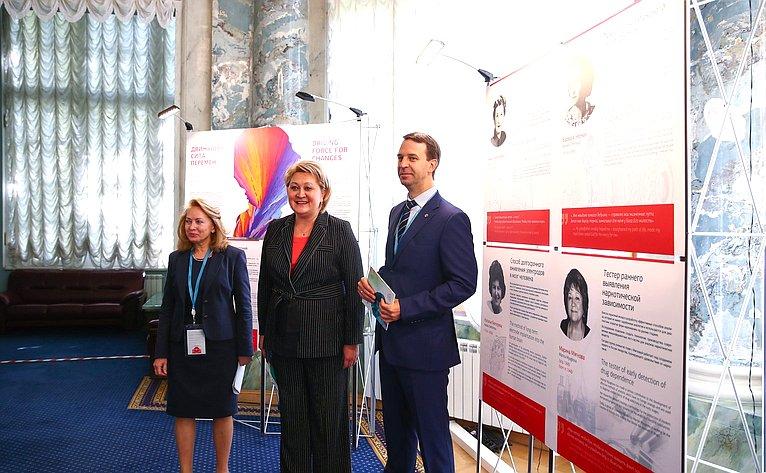 Открытие выставки, посвященной выдающимся достижениям российских женщин-новаторов