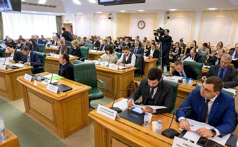 Парламентские слушания «Ореализации Федерального закона №219-ФЗ «Овнесении изменении вФедеральный закон «Обохране окружающей среды» иотдельные законодательные акты РФ»
