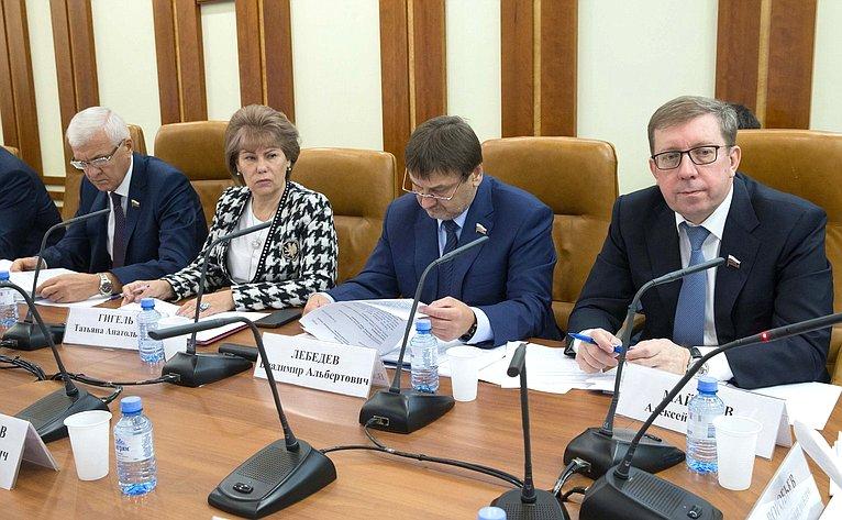Заседание рабочей группы посовершенствованию лесного законодательства