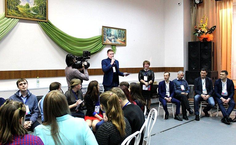 Молодёжный форум «Мы– будущее страны»