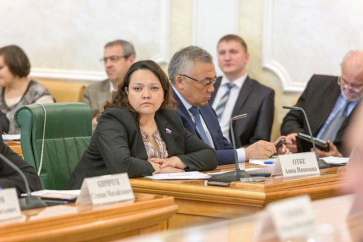 Парламентские слушания Север-2 Отке