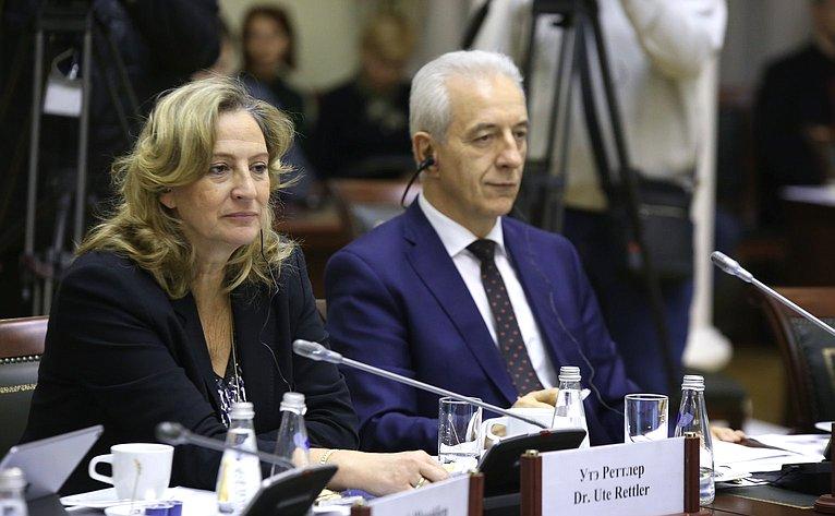 Совместное заседание групп посотрудничеству Совета Федерации иБундесрата ФРГ