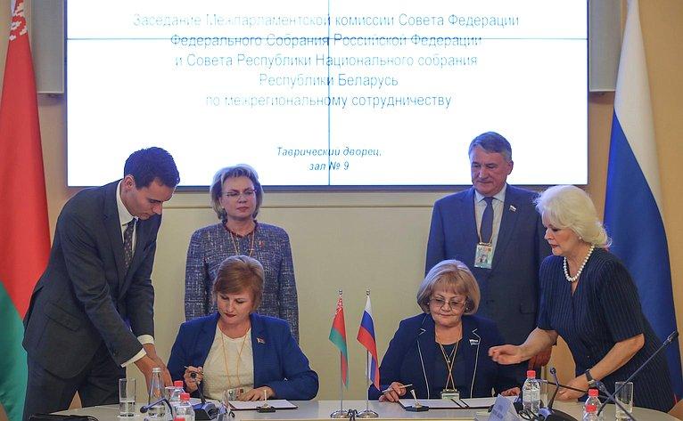 Заседание Межпарламентской комиссии Совета Федерации ФС РФ иСовета Республики Национального собрания Республики Беларусь помежрегиональному сотрудничеству