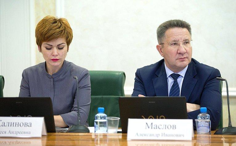 А. Калинина иА. Маслов
