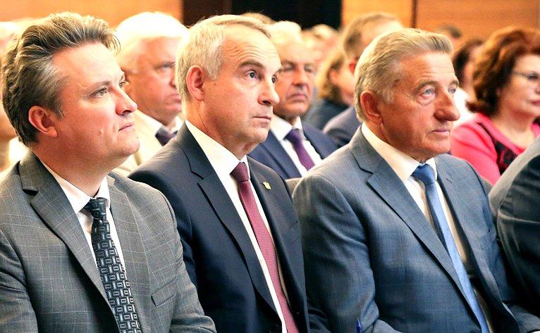 С. Лукин принял участие вэкспертной сессии «Современное государственное управление»