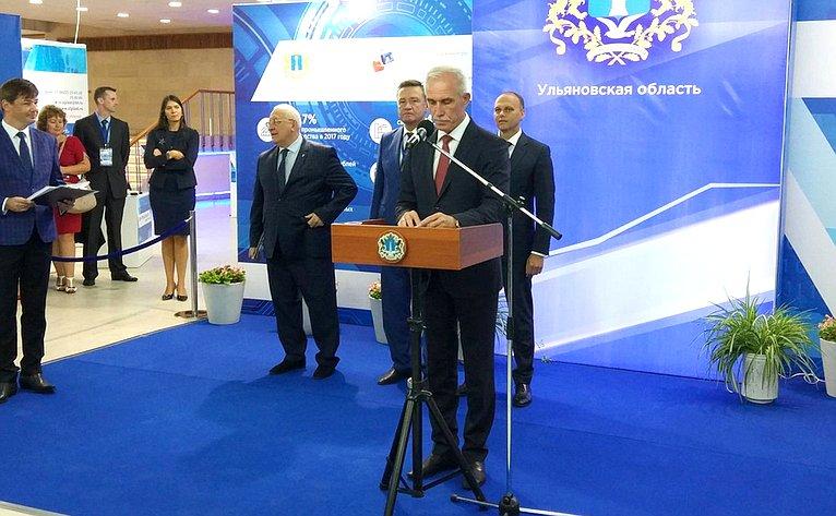 Сергей Морозов принял участие вторжественной церемонии открытия Дня промышленности вУльяновске