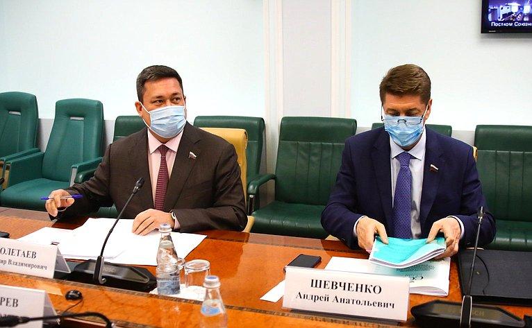 Совместное заседание организационных комитетов VII Форума регионов Беларуси иРоссии