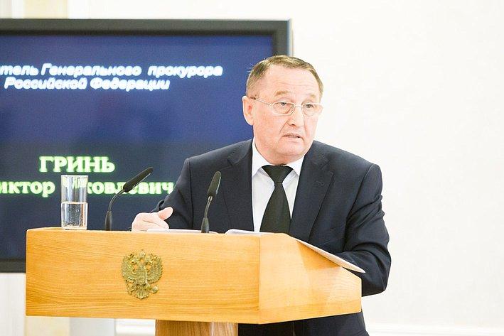 Заседание Президиума Совета законодателей РФ и Консультативного совета по межнациональным отношениям В. Гринь