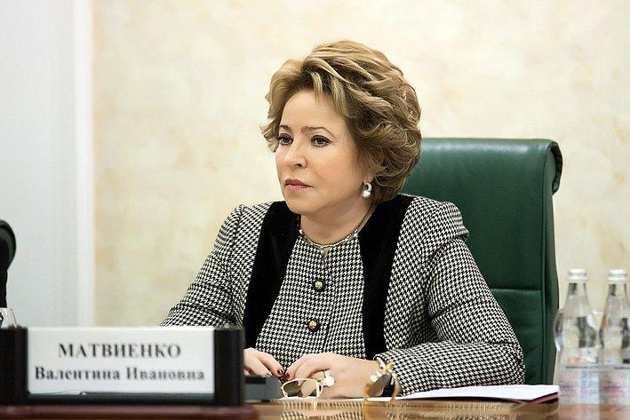 В. Матвиенко провела заседание Научно-экспертного совета при Председателе СФ на тему «Повышение эффективности системы здравоохранения. Внедрение оценки медицинских технологий»