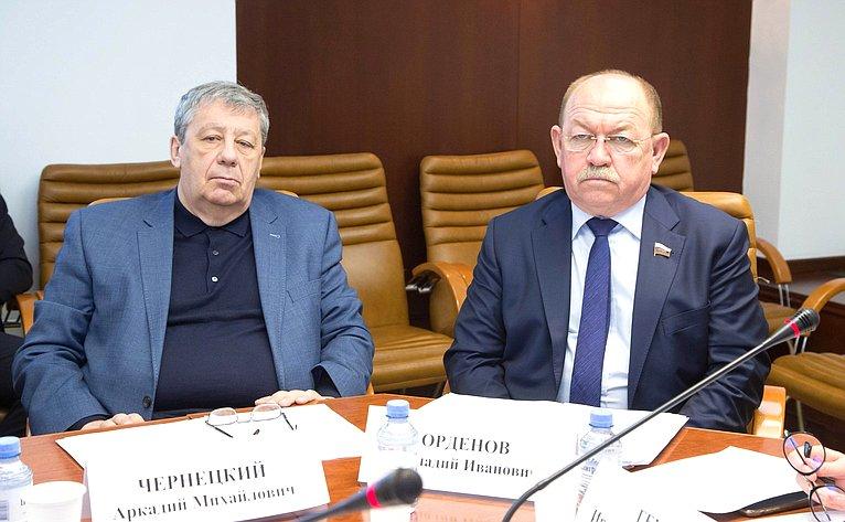 Аркадий Чернецкий иГеннадий Орденов