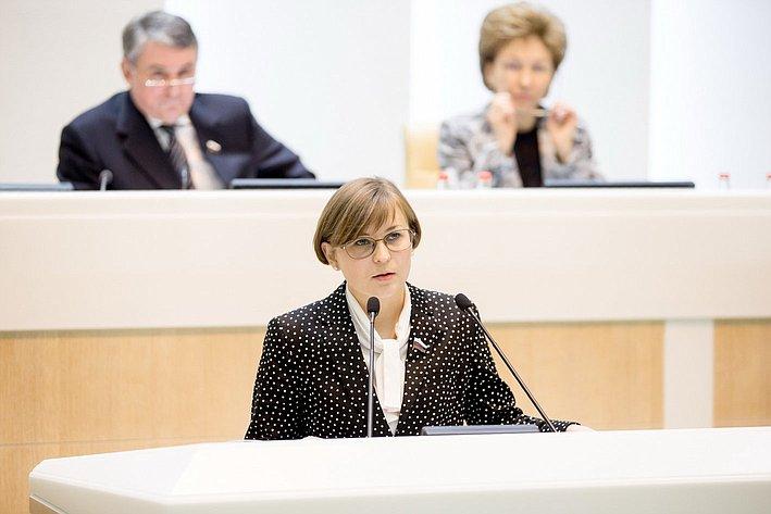 369-е заседание Бокова