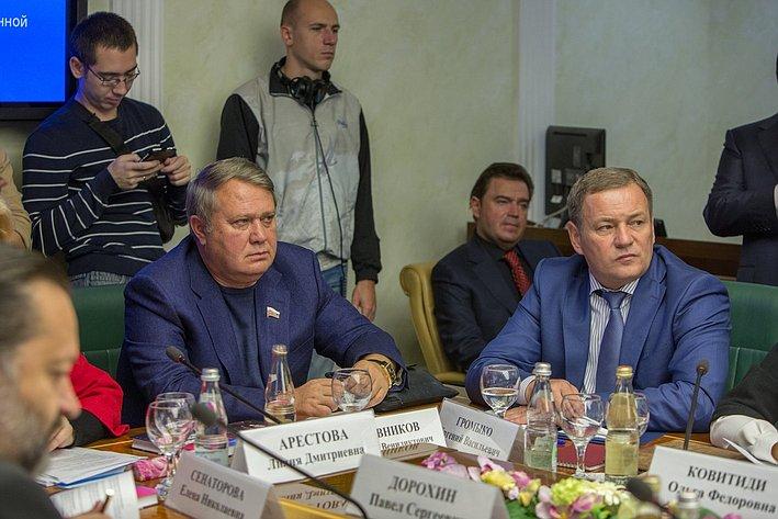 А. Коровников Е. Громыко Заседание Комитета общественной поддержки жителей Юго-Востока Украины