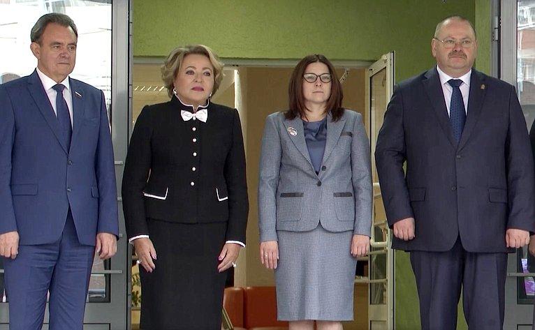 Рабочая поездка Председателя СФ Валентины Матвиенко вгород Пензу