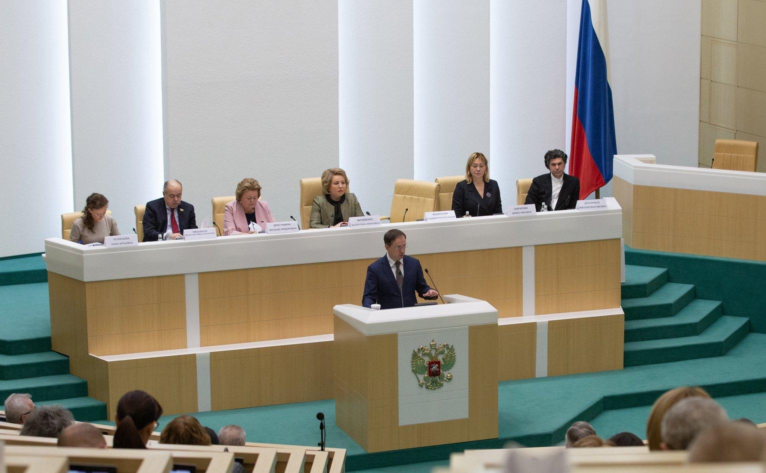 Встреча руководителей детских театров в Совете Федерации