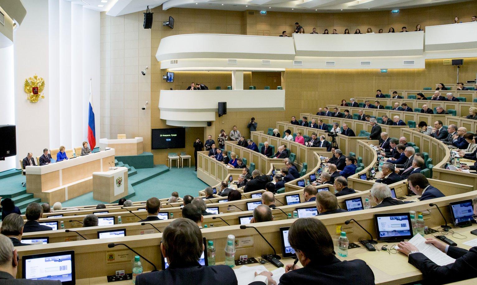 В Совфеде и Госдуме отреагировали на новые санкции США против России