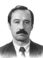 Ерошин Евгений Федорович