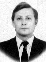 Иевлев Сергей Викторович