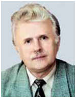 Волков Владилен Владимирович