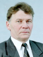 Белых Юрий Васильевич