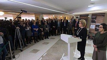 В. Матвиенко выступила наоткрытии выставки «Холокост: уничтожение, освобождение, спасение» вСовете Федерации
