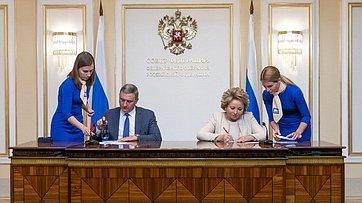 Торжественная церемония гашения почтовой марки кМеждународному дню парламентаризма