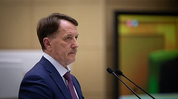 Заместитель Председателя Правительства А.Гордеев выступил на454-м заседании Совета Федерации