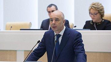 Министр финансов РФ А. Силуанов выступил на399-м заседании СФ