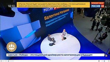 Председатель Совета Федерации оработе ПМЭФ-2018