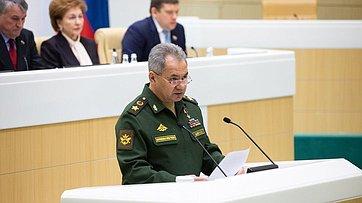 Выступление Министра обороны РФ Сергея Шойгу