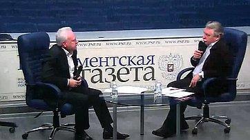 Анатолий Лисицын дал видео-интервью, посвященное проблемам российской эмиграции, в пресс-центре «Парламентской газеты»