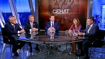 Перспективы развития Дальнего Востока. Программа «Сенат» телеканала «Россия 24»