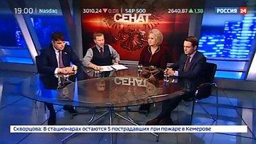 Новый закон онауке. Передача «Сенат» телеканала «Россия 24»
