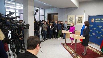 Брифинг В. Матвиенко иПредседателя Совета Республики Национального собрания Республики Беларусь Н.Кочановой