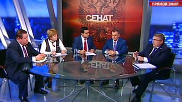 Законодательные аспекты воссоединения Крыма и Севастополя с Россией. Программа «Сенат» телеканала «Россия 24»