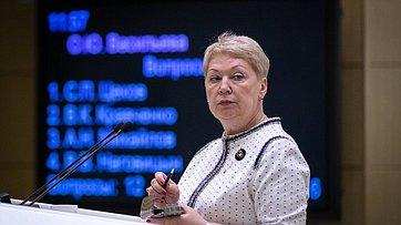 Выступление Министра просвещения Российской Федерации О.Васильевой вСовете Федерации