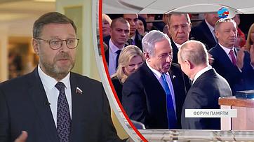 К.Косачев: Президент предлагает встретиться пятерке Совбеза ООН