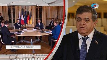 В. Джабаров оботношениях России иУкраины иовстрече вНормандском формате