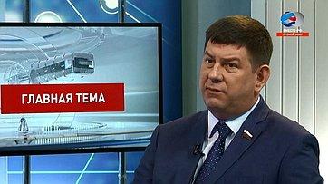В. Смирнов оКонституции Российской Федерации