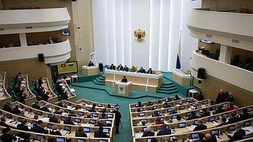 470-е заседание Совета Федерации. Запись трансляции от11декабря 2019года
