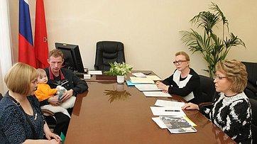 В.Матвиенко провела прием граждан вСанкт-Петербурге