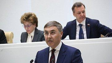 Выступление Министра науки ивысшего образования РФ Валерия Фалькова на501-м заседании Совета Федерации