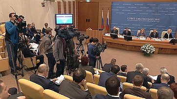 Трансляция заседания Президиума Совета законодателей при Федеральном Собрании РФ