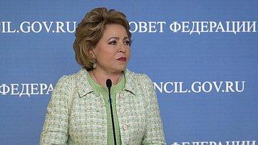 Брифинг В. Матвиенко поитогам 417-го заседания Совета Федерации