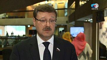 Россия готова кпроведению 137-ойассамблеи Межпарламентского союза— К.Косачев