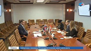 К.Косачев надеется, что делегация Конгресса Перу примет участие в137-ойАссамблее МПС