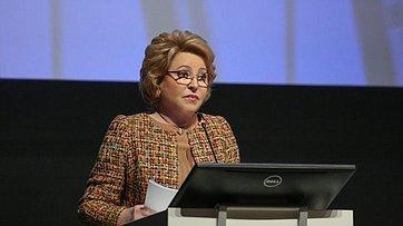 Выступление В. Матвиенко наII Санкт-Петербургском Международном Форуме труда