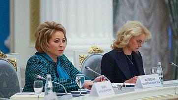 Выступление В. Матвиенко напервом заседании Совета при Президенте России пореализации госполитики всфере защиты семьи идетей