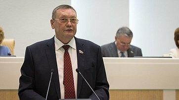 Выступление председателя Тульской областной Думы С.Харитонова вСовете Федерации