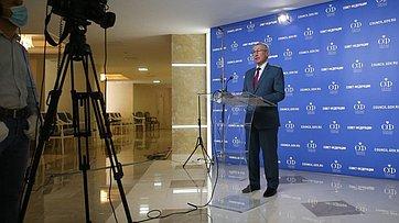Андрей Климов опредварительных итогах голосования попоправкам вКонституцию РФ